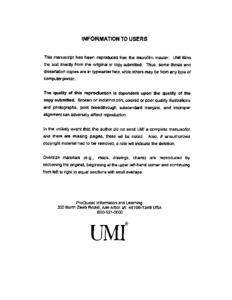 Введение в специальность: Реклама и связи